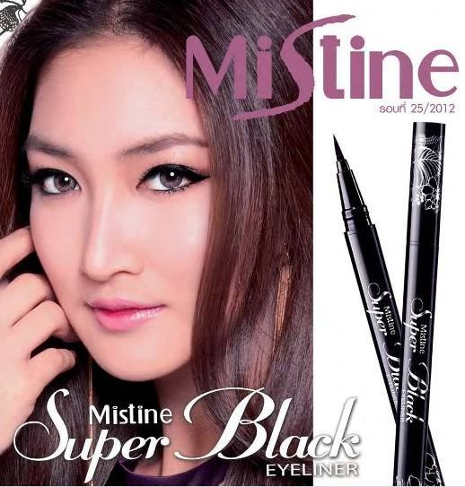 Mistine Super Black Eye Liner