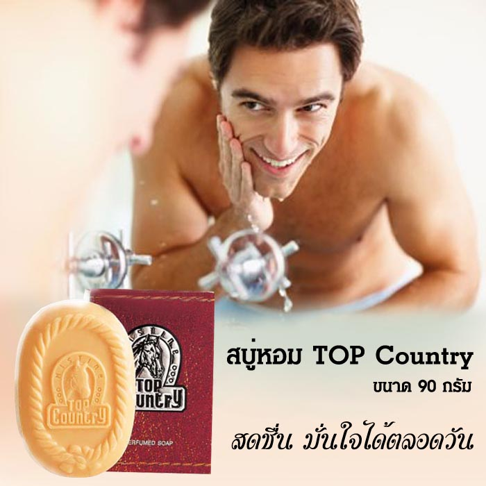 top_country_soap