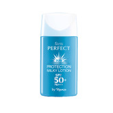 faris-perfect-sun-protection-milky-lotion-spf50-pa-30ml-6943-5834512-1-product